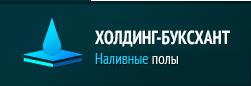 «Холдинг-Буксхант